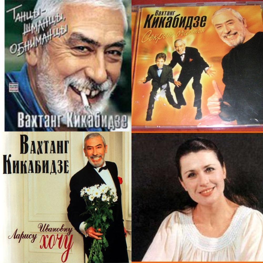 Вахтанг кикабидзе скачать бесплатно песни